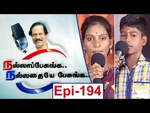 Youths are driven by Imagination or Reality ? | Leoni Pattimanram - #194 | Kalaignar TV