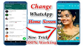 how to change photo in WhatsApp homepage in tamil
