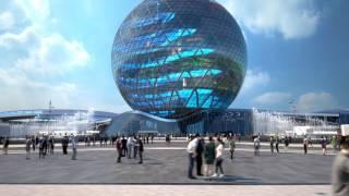 Астана Экспо 2017