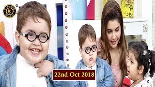 Good Morning Pakistan - Ahmed Shah - Top Pakistani Show
