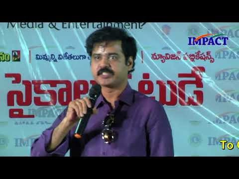 Use Technology Right Way| Sridhar Nallamothu | TELUGU IMPACT Hyd Apr 2018