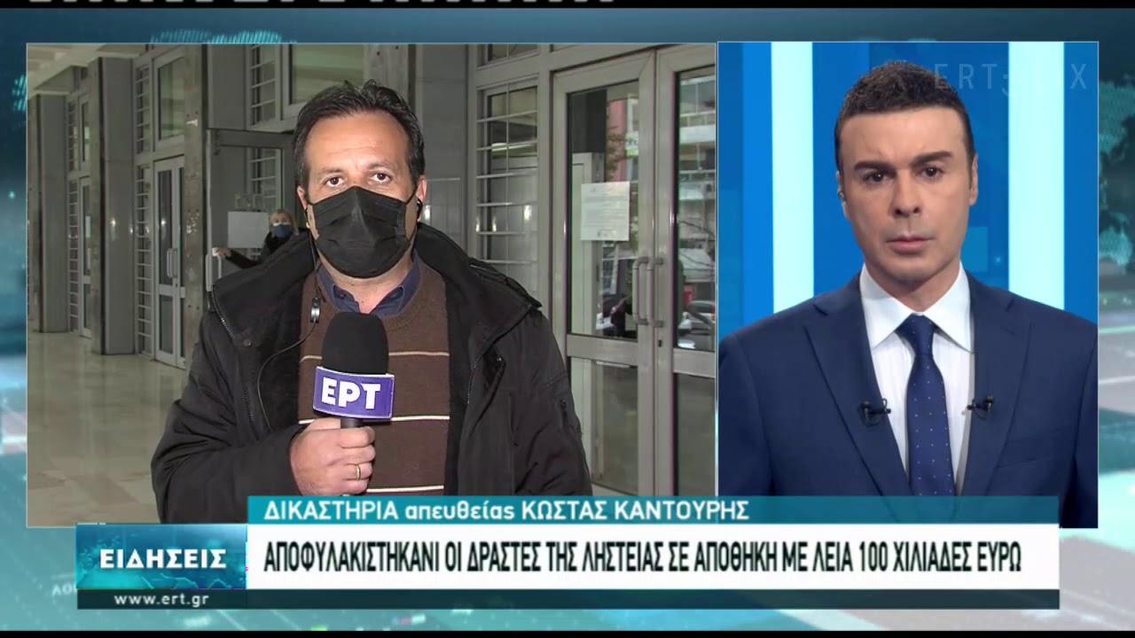 Αναβλήθηκε η δίκη των αρνητών της μάσκας από τη Συκιά Χαλκιδικής | 16/12/2020 | ΕΡΤ