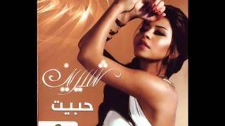 Sherine - Khaltny Akhaf   شيرين - خلتنى اخاف تحميل MP3