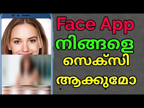 Download Face App Complete Tutorial In Malayalam Video 3GP