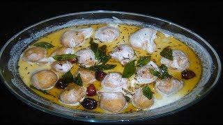 Hyderabadi Dahi Baray Recipe !! Dahi Baray Recipe