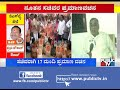 Shirahatti Mla Ramappa Lamani Reacts On Not Getting Ministerial Berth