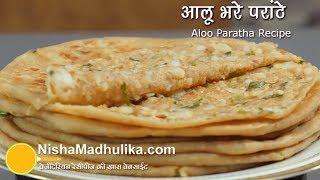 Aloo Paratha Recipe – Dhaba Style Punjabi Aloo Paratha – Potato Stuffed Paratha