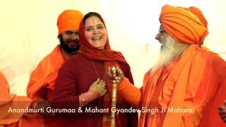 Sant Sangam in Prayagraj Kumbh Mela 2019 | Anandmurti Gurumaa