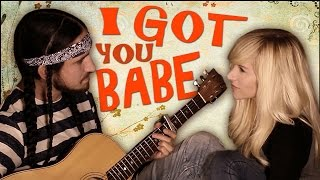 Walk Off The Earth - I Got You Babe