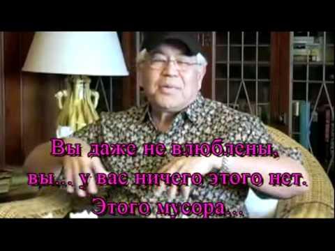 Интервью с доктором Хью Лином, 3 часть.