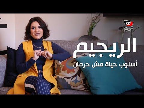 5  خطوات لفقدان الوزن بدون حرمان