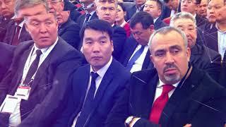 "Анонс X Международного инвестфорума ""Baikonyr Invest"""