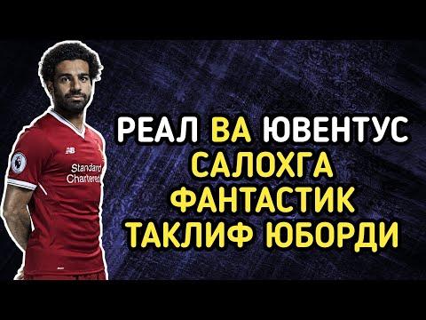 РЕАЛ ВА ЮВЕНТУС САЛОХГА ФАНТАСТИК ТАКЛИФ ЮБОРДИ