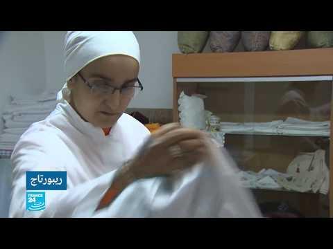 العرب اليوم - شاهد : قانون تحديد شروط تشغيل عاملات المنازل في المغرب