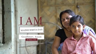 I am Madhusmita Das – An Aspiring Teacher