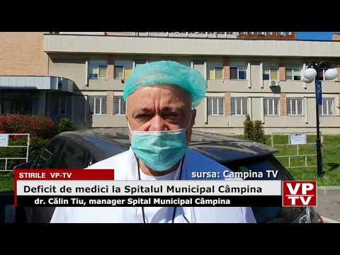 Deficit de medici la Spitalul Municipal Câmpina