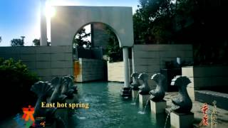 Video : China : ChongQing Hot Springs 重庆温泉
