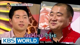 Please Stop, Boss! [Hello Counselor / 2016.10.24]