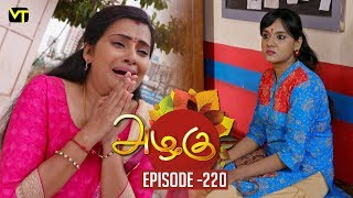 Azhagu - Tamil Serial | அழகு | Episode 220 | Sun TV Serials | 09 Aug  2018 | Revathy | Vision Time