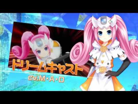SuperDimension Neptune VS SEGA Hard Girls Trailer (PS Vita) thumbnail