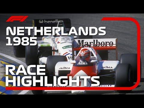 F1 第13戦オランダGP(ザントフォールト)1985年に行われたF1レースのハイライト動画
