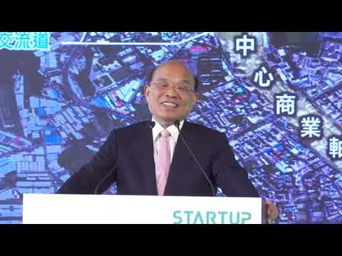 Video link:Premier Su Tseng-chang attends launch of Startup Terrace innovation park in New Taipei (Open New Window)