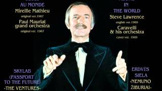 PAUL MAURIAT/SEULS AU MONDE; ALONE IN THE WORLD; SKYLAB...
