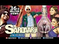 Sardaar Ji | Hindi Movies 2019 Full Movie | Diljit Dosanjh Movies | Neeru Bajwa | Comedy Movies video download