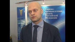 Денис Новак: мы всерьез занимаемся альтернативными процедурами урегулирования бизнес-споров