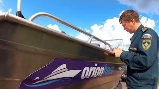 Техосмотр лодок в перми