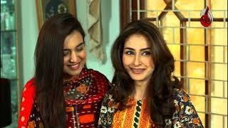 Bhai Bhabhi Saad Kay Faislay Say Khush Howay? | Iman Aur Yaqeen | Best Scene