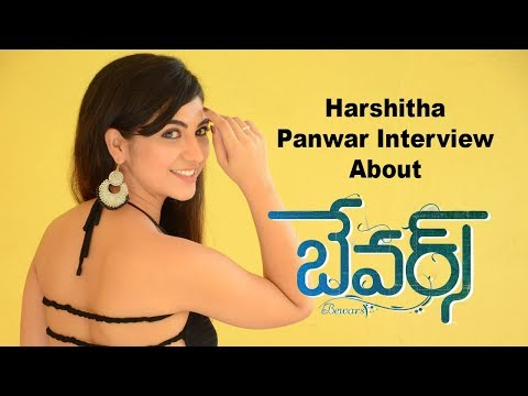harshitha-panwar-interview