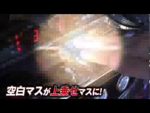 Video of 【パチスロ】スゴスロ