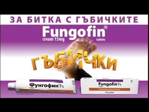 Unguento alla panna da un fungo sui talloni