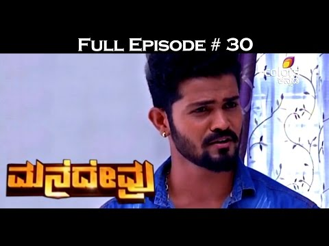 Mane-Devru--16th-March-2016--ಮನೆದೇವ್ರು--Full-Episode