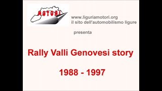 Rally Valli Genovesi Story