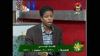 يا رب هيئ لنا من امرنا رشدا المنشد مصطفى العطوانى تحميل MP3