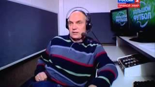 Губерниев грубо прервал Бубнова в прямом эфире
