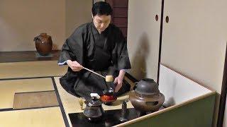 Scenes Of Japan: Japanese Tea Ceremony