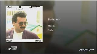 Moein- Paricheher معین ـ پریچهر