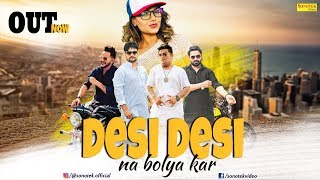 Desi Desi (Official Video) MD KD | Raju Punjabi | Vicky Kajla | New Haryanvi Songs Haryanavi 2018 Dj