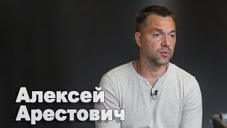 Россия окружает Украину войсками и отжимает Азовское море - Алексей Арестович
