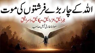 sad urdu shayari on life - मुफ्त ऑनलाइन
