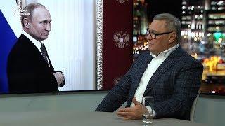 """Михаил Касьянов: """"Путин разрушает наше будущее!"""""""