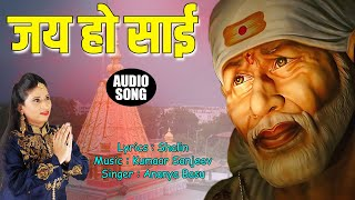 Saibaba Song | Jai Ho Sai | जय हो साई   - YouTube