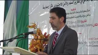 International Conference on Islamic Work, Peace and Social Security - YSU