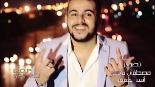 Ali Abdel Wahab - Hobak Chaghelti I علي عبد الوهاب - حبك شغلتي تحميل MP3