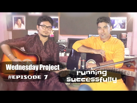 Wednesday Project | Partha & Nirmalyo | episode 7 | love medley