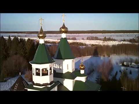 Отношение православной религии и церкви