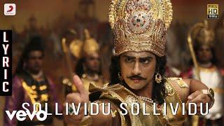 Kaaviyathalaivan - Sollividu Sollividu Lyric | A.R.Rahman | Siddharth, Prithviraj